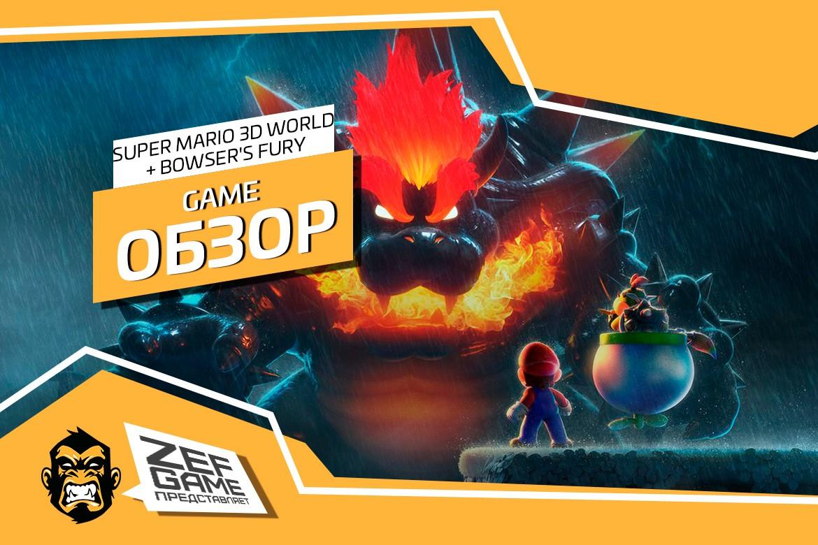 Super Mario 3D World + Bowser's Fury - Усы, лапы и хвост 35