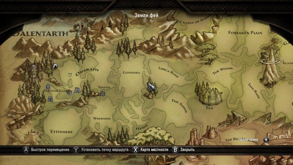 Обзор: Kingdoms of Amalur: Re-Reckoning – На острие второй жизни 17