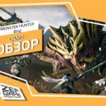 Обзор: Monster Hunter Rise - Когда меч больше экрана 20