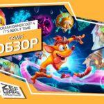 Обзор: Crash Bandicoot 4: It's About Time - Новые миры, новые горизонты 28