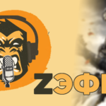 ZЭФИР #2 — Покупка Discord, новые слухи о Nintendo Switch Pro, экранизации игр 1