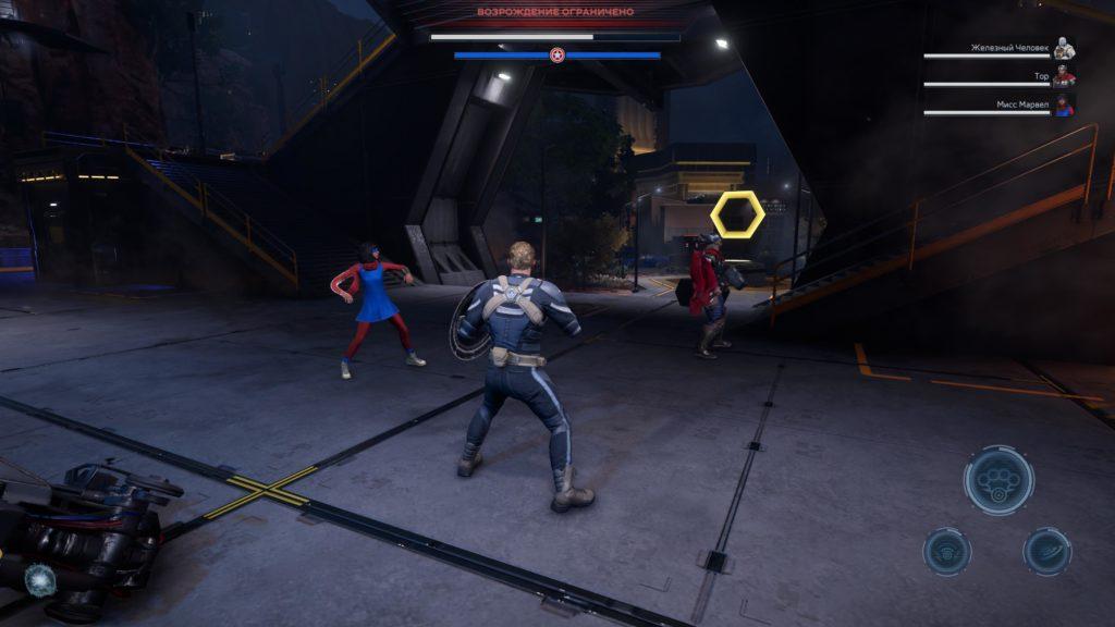 Обзор: Marvel's Avengers - Эра некстген сервиса 23