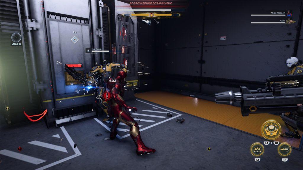 Обзор: Marvel's Avengers - Эра некстген сервиса 29