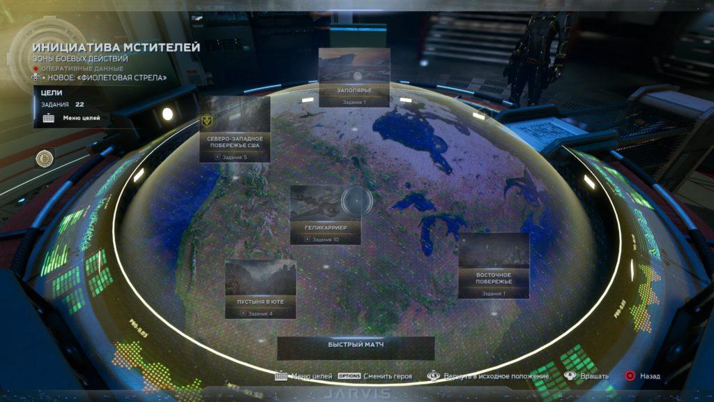 Обзор: Marvel's Avengers - Эра некстген сервиса 14