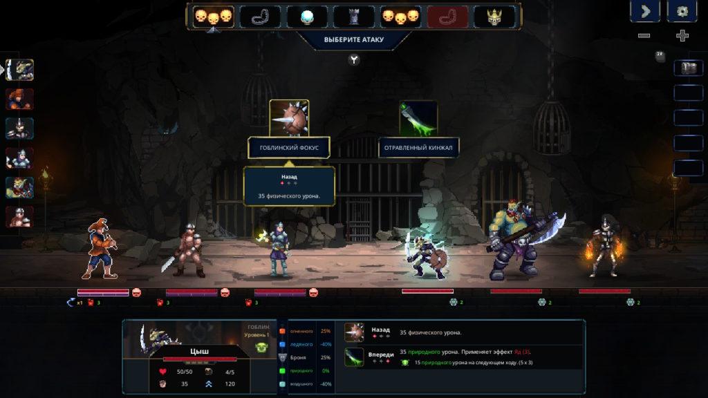 Обзор: Legend of Keepers - Ограбление сокровищниц отменяется 7