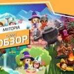 Обзор: Miitopia - В театре кукол 9
