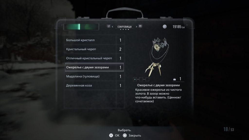 Обзор: Resident Evil Village - Танец злобного гения 17