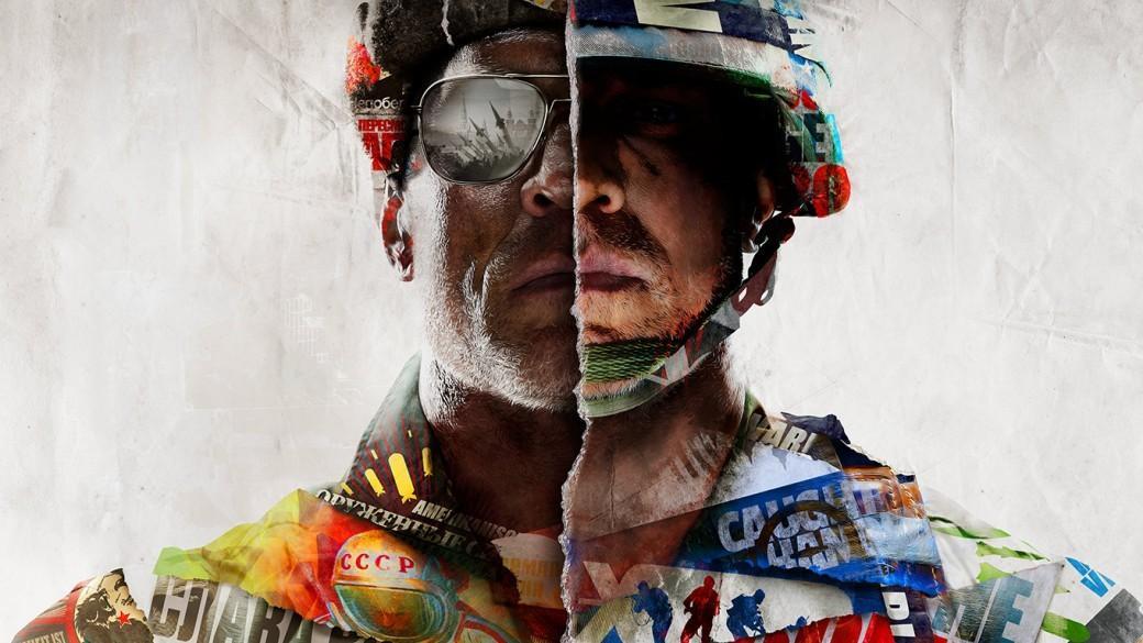 Первый взгляд на 4 сезон Call of Duty: Warzone и Black Ops Cold War 2