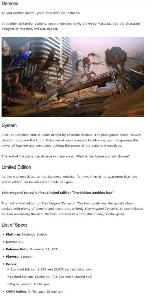 Утечка: В сети раньше времени появилась дата релиза Shin Megami Tensei V, игру представят на Nintendo Direct E3 2