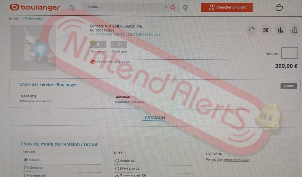 В базе данных ещё одного магазина появилась Nintendo Switch Pro 1