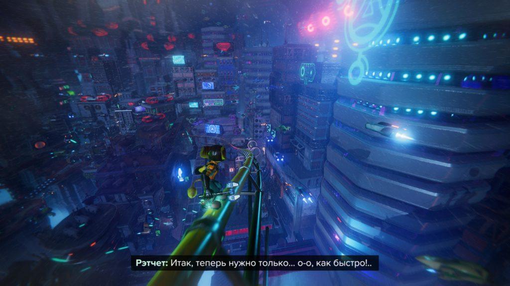 Обзор: Ratchet & Clank: Rift Apart - Параллельные миры, два героя, одна проблема 36
