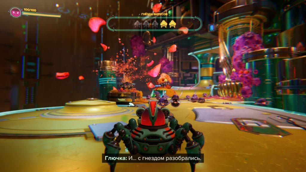 Обзор: Ratchet & Clank: Rift Apart - Параллельные миры, два героя, одна проблема 14