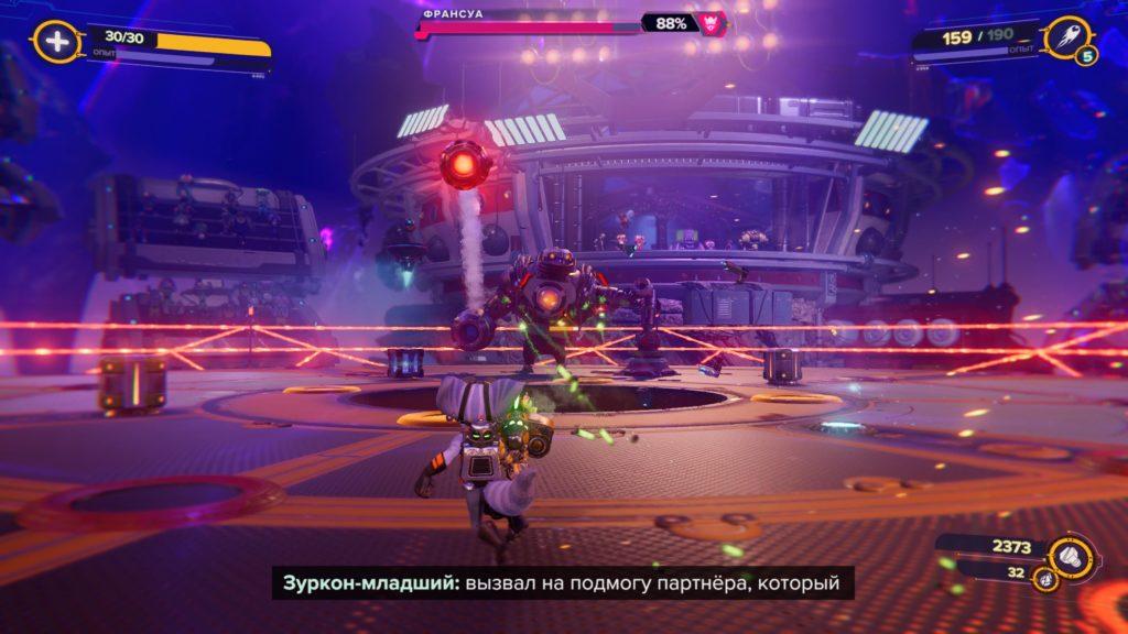 Обзор: Ratchet & Clank: Rift Apart - Параллельные миры, два героя, одна проблема 31